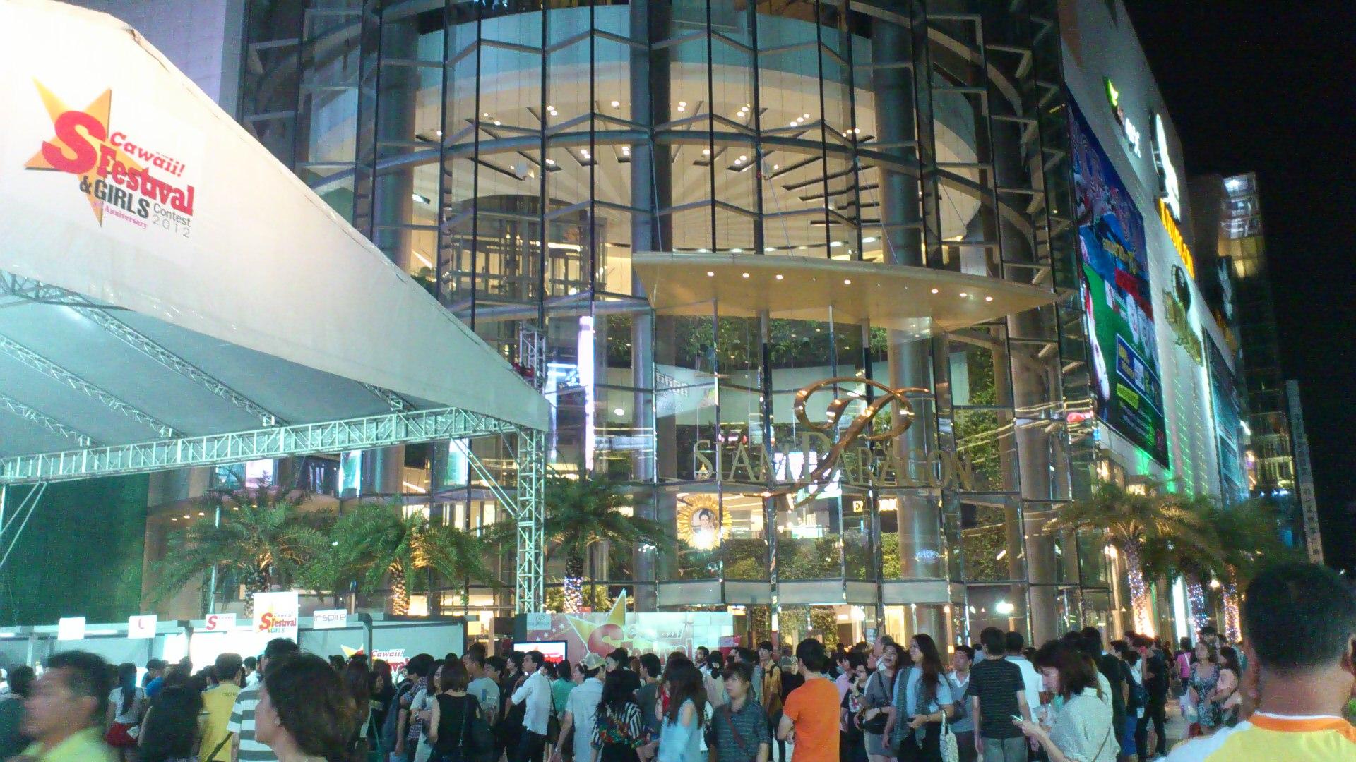サイアムパラゴン広場 2012年5月26日19時39
