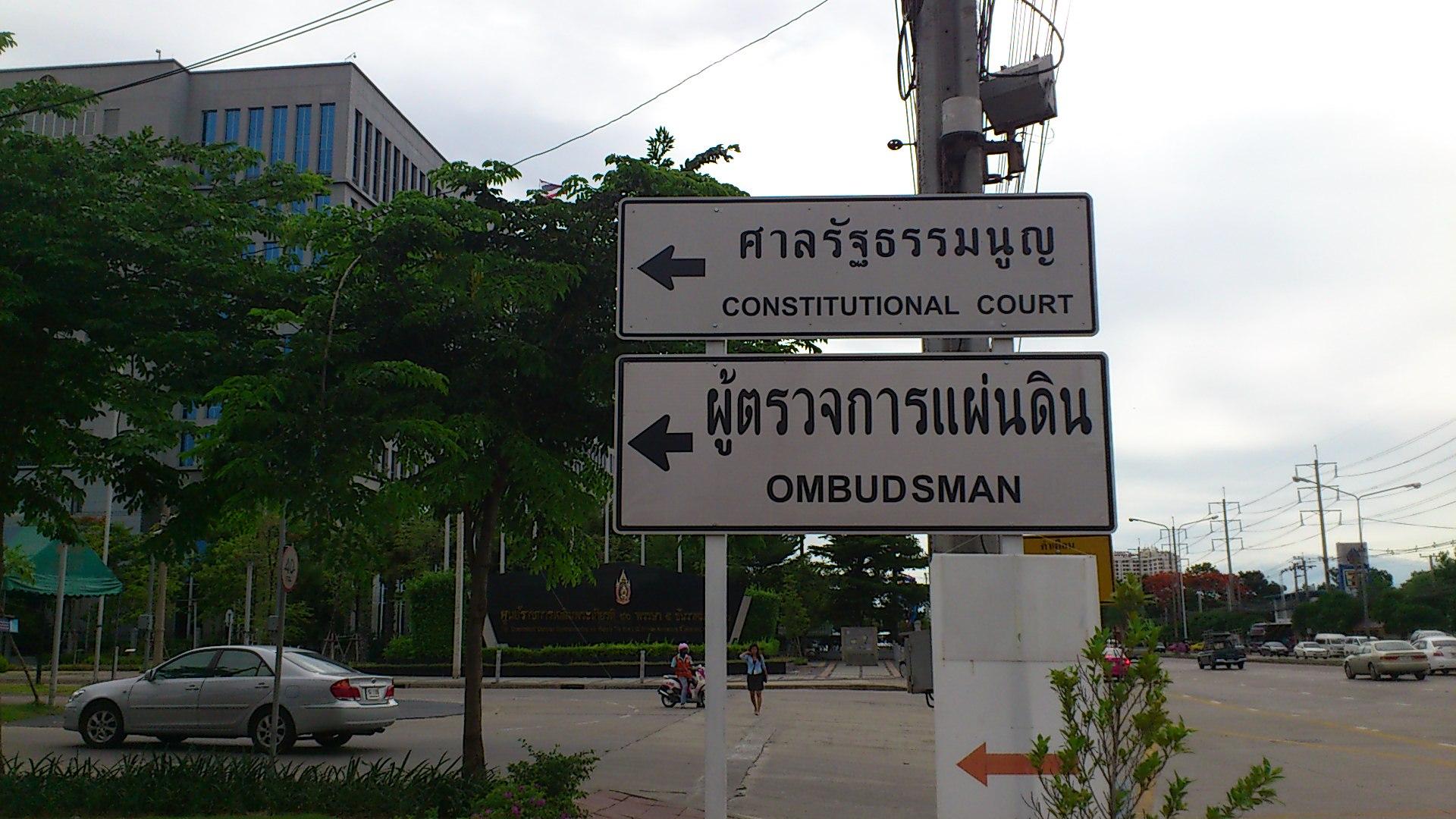 総合庁舎標識