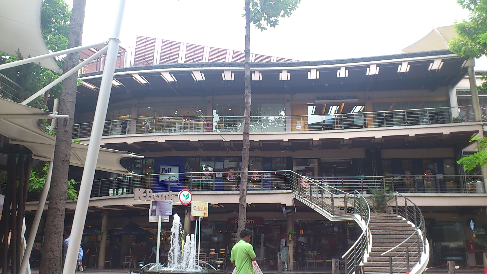 Villa market 内