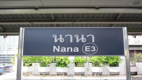 ナナ駅_convert_20120626225936