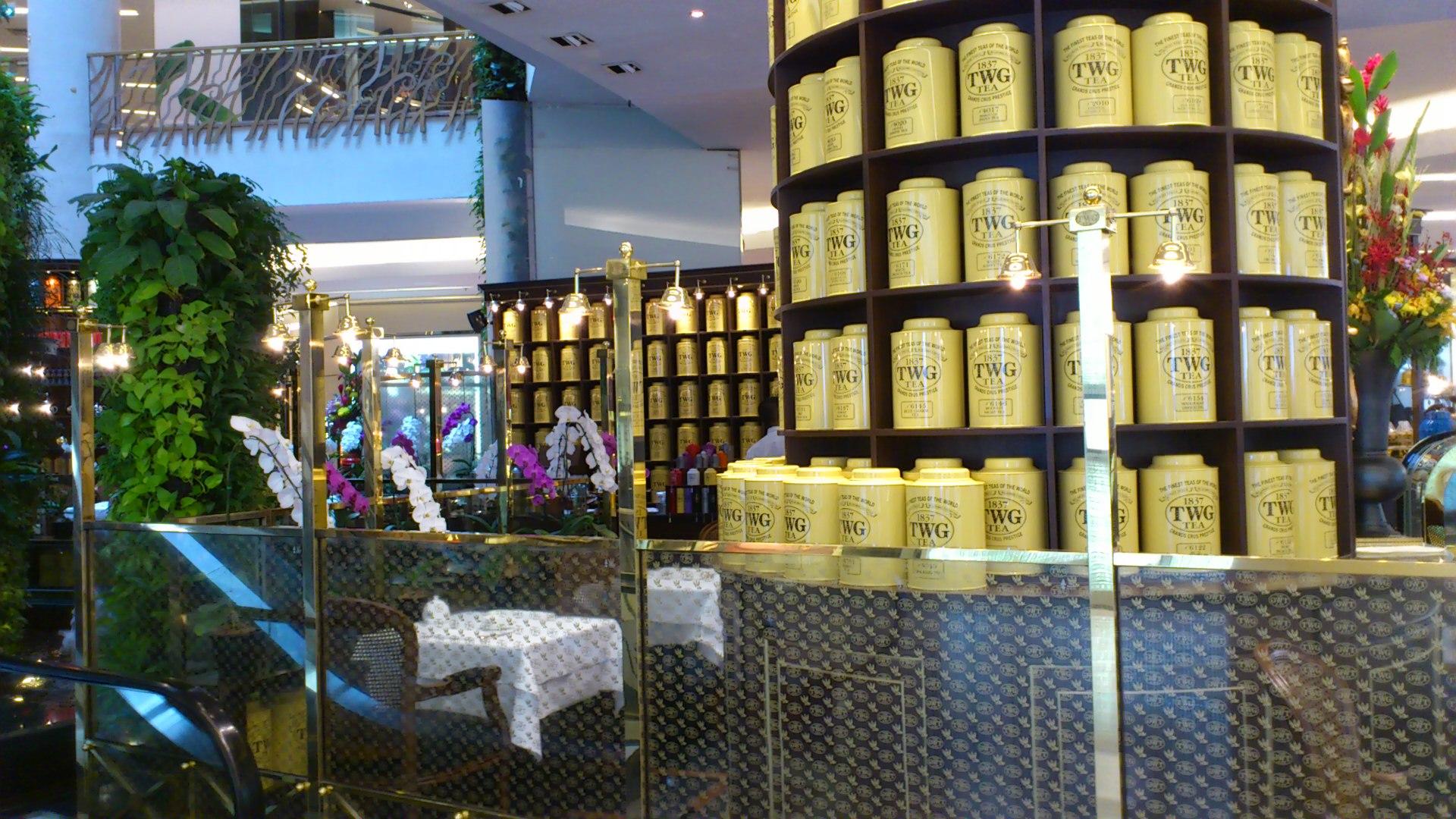 紅茶専門店@エンポリアム