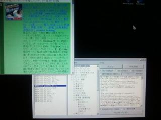 楽天市場ランキングHTML作成ツール