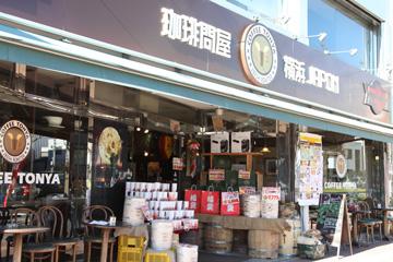 アイスコーヒーが100円の珈琲問屋に行ってきたの巻。