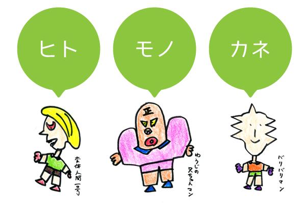 20141119_01.jpg
