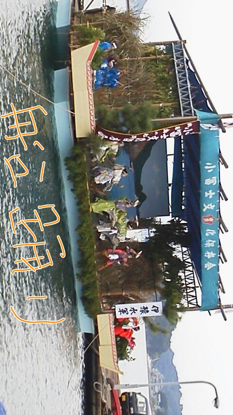 fc2blog_20121008132935e22.jpg