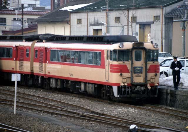 Meitetsu-8000DC.jpg