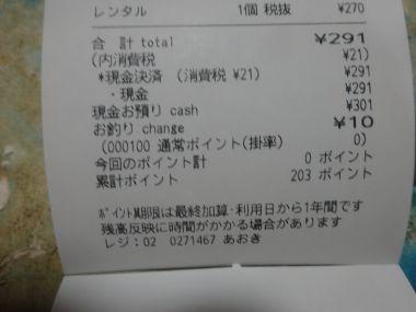 mini_DSC00027.jpg