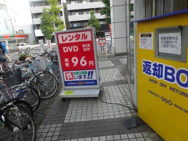 mini_DSC00037.jpg