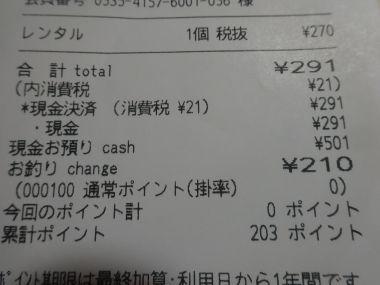 mini_DSC00076.jpg