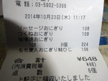 mini_DSC09996.jpg