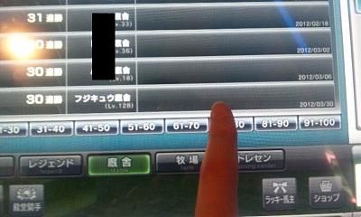special_467952535860.jpg