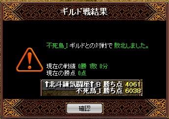 20130324201008402.jpg