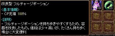 20130524184014f85.jpg
