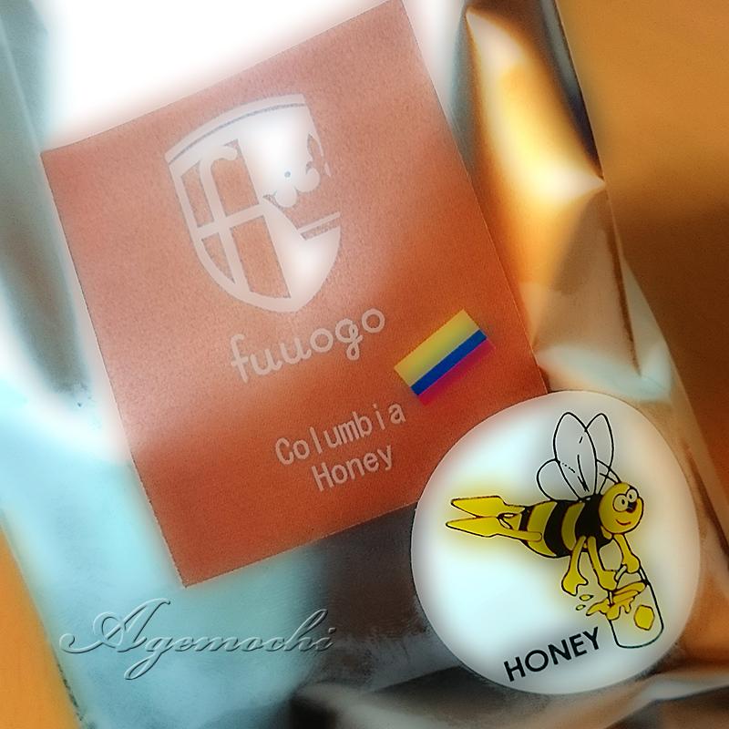 fuuogo_honey.jpg