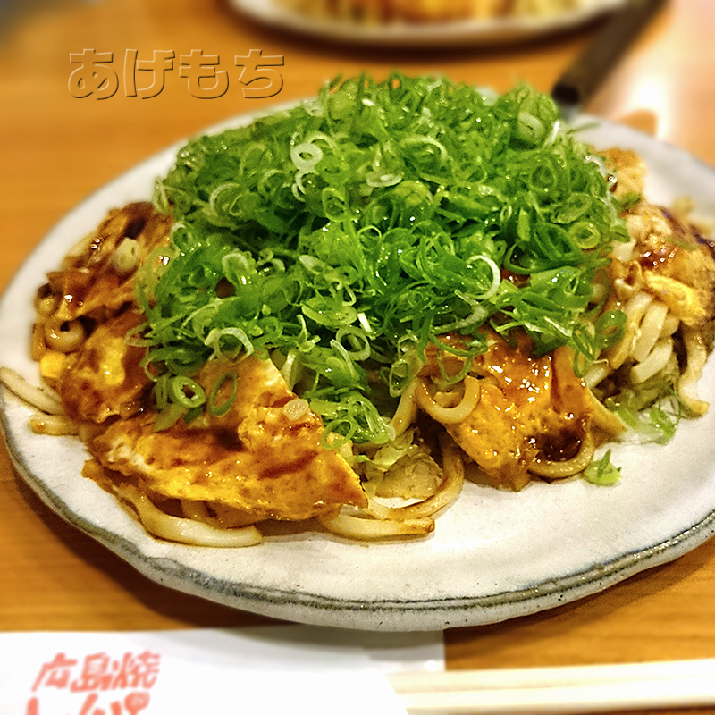 shinchan_satchan.jpg