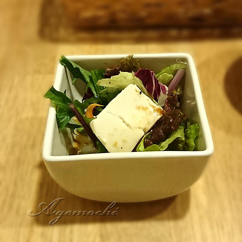 warun_salad.jpg