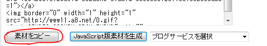 20130423144936cb4.png