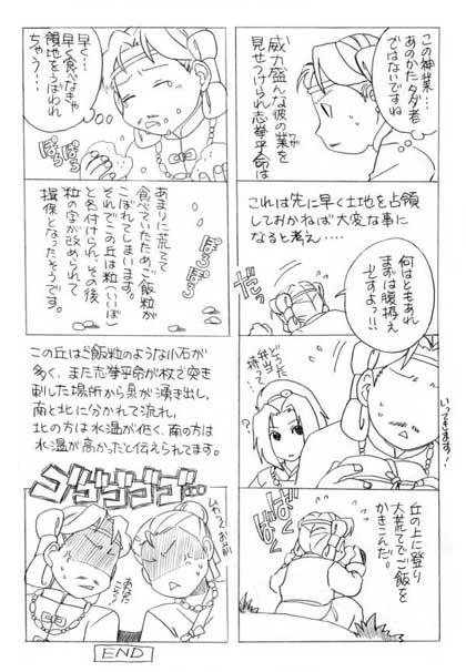 SERUNA2011_iibooka_002.jpg