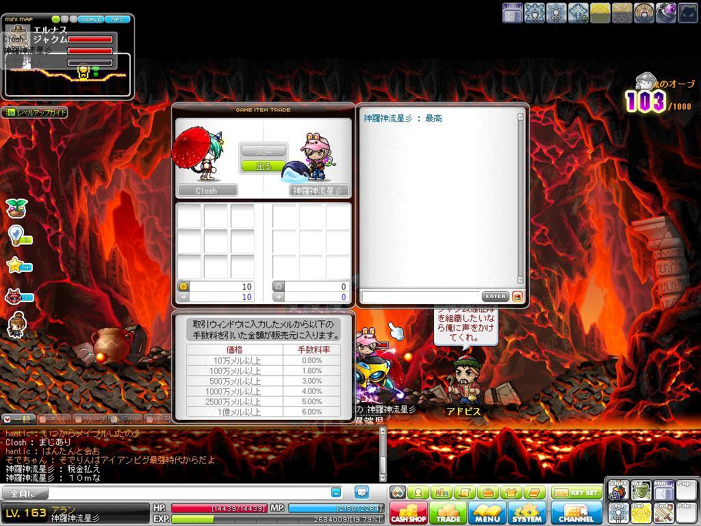 Maple121211_203850.jpg