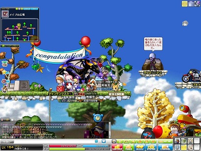 Maple121218_103249.jpg