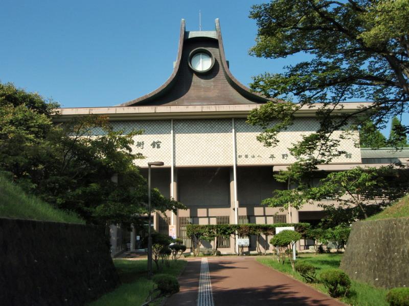 P1010726 平野美術館(9-14)