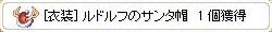 20121220175248052.jpg