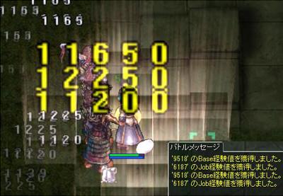 screen006_20121129194525.jpg