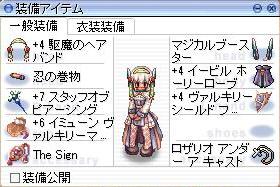 screen060.jpg
