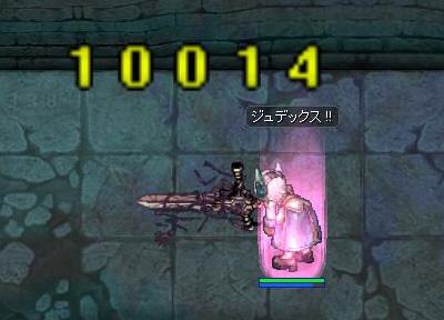 screen064.jpg
