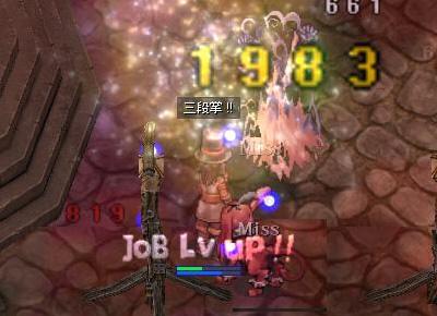 screen139.jpg