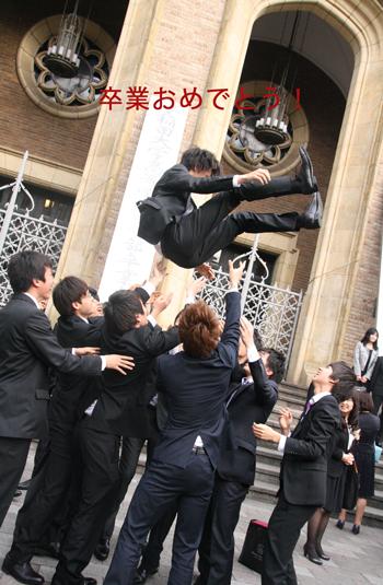 IMG_4042 卒業式