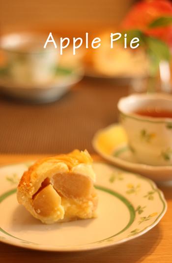 IMG_4092-apple-pie.jpg