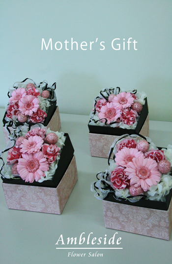 IMG_4564-Mothers-Gift.jpg