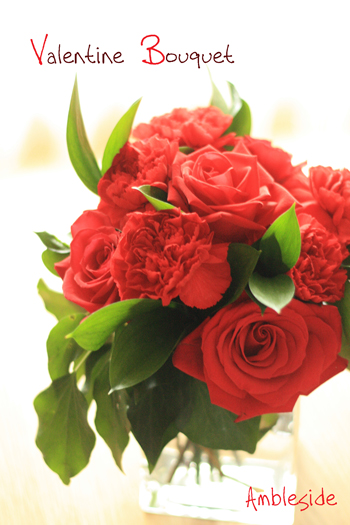 IMG_8662-Valentine-Bouquet.jpg