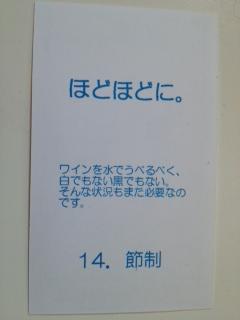 20130104141627312.jpg