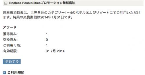2014-01-29 72400