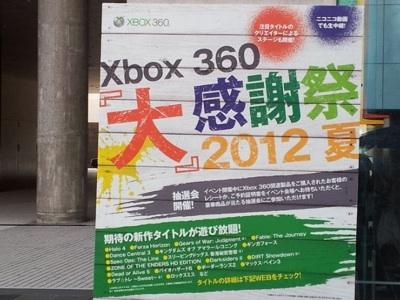 fc2blog_20120903040552b61.jpg