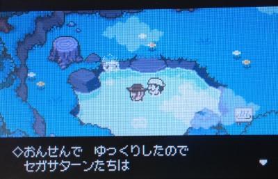 fc2blog_20120911205330c63.jpg