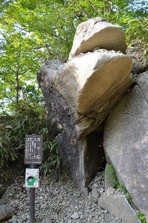 筑波山_20120519_534