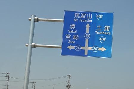 筑波山_20120519_401