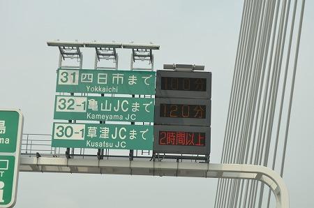 お伊勢参り_00 (68)