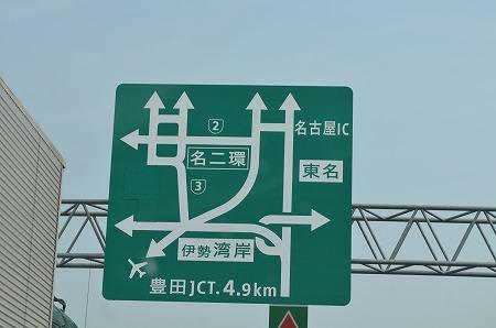 お伊勢参り_00 (62)