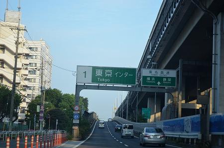 お伊勢参り_00 (3)