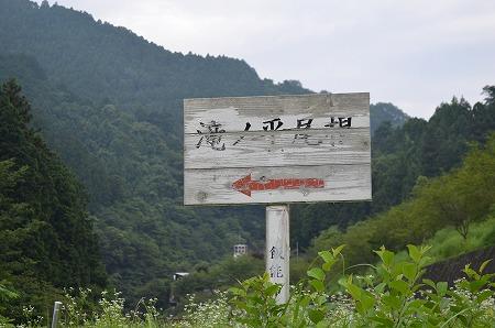 棒ノ折山__18