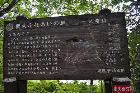 棒ノ折山__85