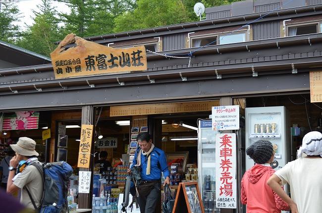 富士山__25