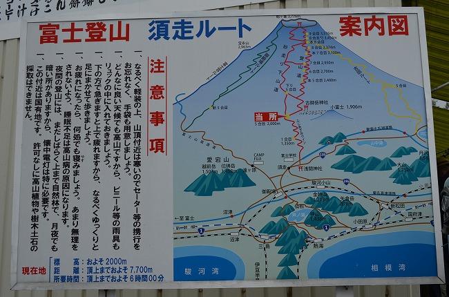 富士山__18