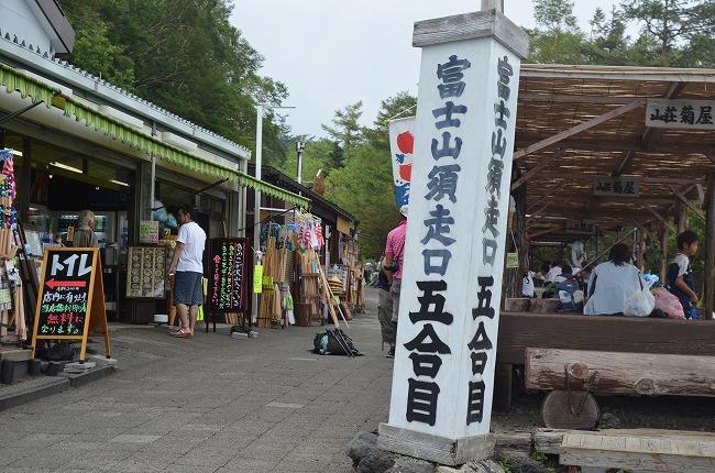 富士山_17