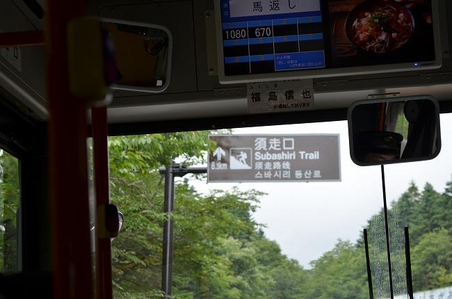 富士山__11