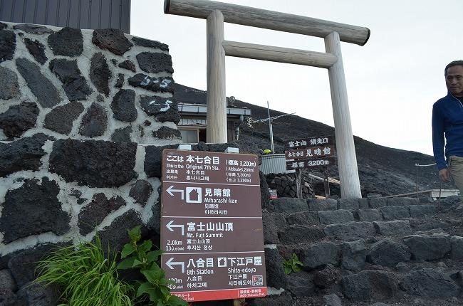 富士山__130
